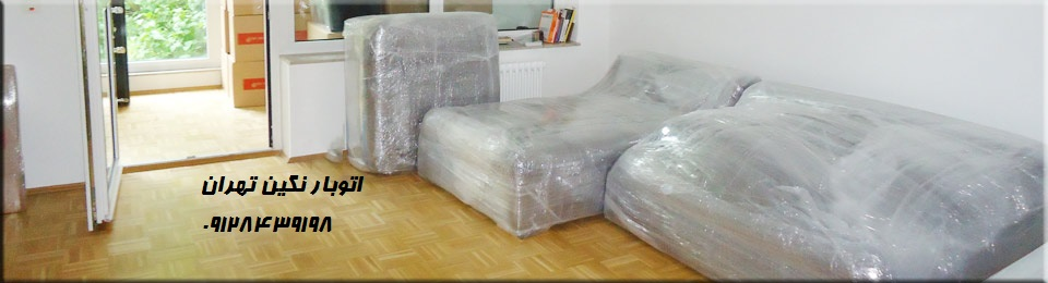 furniture-transport